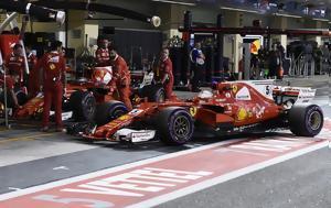 Ferrari, 2018