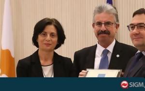 Προεδρικό, Κύπρου, EMAS, proedriko, kyprou, EMAS