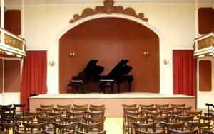 Φιλαρμονική Εταιρία - Ωδείο Πατρών, 1ο Φεστιβάλ Πιάνου, Πάτρα, filarmoniki etairia - odeio patron, 1o festival pianou, patra