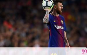 Messi, Ελλάδα, Messi, ellada