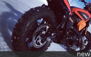Επέλαση, Harley-Davidson, SnowQuake, epelasi, Harley-Davidson, SnowQuake