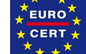 EUROCERT, Αστέρων, Κλειδιών, 2017, EUROCERT, asteron, kleidion, 2017