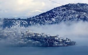 Travel Gram  , Λίμνη, Καστοριάς, Travel Gram  , limni, kastorias