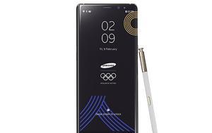 Samsung Galaxy Note8 PyeongChang 2018, Χειμερινούς Ολυμπιακούς Αγώνες, Samsung Galaxy Note8 PyeongChang 2018, cheimerinous olybiakous agones