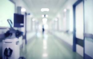 Νοσοκομείο, 115, nosokomeio, 115