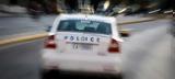 Συνελήφθη 24χρονος,synelifthi 24chronos