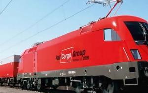 Συμφωνία ΓΑΙΑΟΣΕ – Rail Cargo Logistics Goldair, symfonia gaiaose – Rail Cargo Logistics Goldair