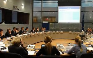 Ουζάκι, Euroworking Group, ouzaki, Euroworking Group