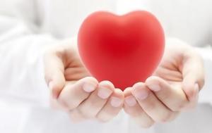 Καρδιακή, Αναγνωρίστε, kardiaki, anagnoriste