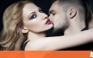 Αστρολογικά Ερωτικά Tips 18-1-2018, astrologika erotika Tips 18-1-2018
