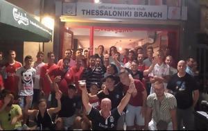 Κόβει, Liverpool Thessaloniki Branch, kovei, Liverpool Thessaloniki Branch