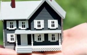 Τι ισχύει από φέτος για την αλλαγή φορολογικής κατοικίας