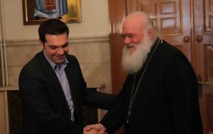 Κοινό, Αρχιεπισκόπου-Τσίπρα, Σκοπιανό, koino, archiepiskopou-tsipra, skopiano