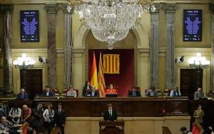 Καταλανικές, Μαδρίτη, katalanikes, madriti