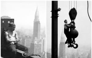 Εντυπωσιακές, Νέας Υόρκης, Είχαν, entyposiakes, neas yorkis, eichan