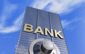 Τραπεζική Ένωση, trapeziki enosi