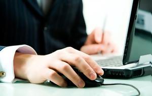 Οι συντομεύσεις στο πληκτρολόγιο που θα σας λύσουν τα χέρια