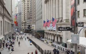Έλληνες, Wall Street, ellines, Wall Street