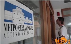 Υπέργεια, Θεσσαλονίκης, Μακεδονία, ypergeia, thessalonikis, makedonia