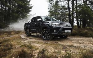 Toyota Hilux, Γενέθλια 50, Toyota Hilux, genethlia 50