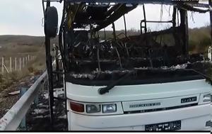 Λεωφορείο, Εγνατία Οδό ΒΙΝΤΕΟ, leoforeio, egnatia odo vinteo