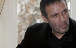 Νοικιάστηκε, Νίκος Σεργιανόπουλος, noikiastike, nikos sergianopoulos