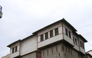 Κοζάνη, Κυκλοφορούν, Δυτικομακεδονικά Γράμματα, kozani, kykloforoun, dytikomakedonika grammata