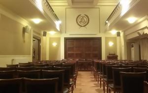 Αντιεξουσιαστές, Δικηγορικό Σύλλογο Αθηνών - 11, antiexousiastes, dikigoriko syllogo athinon - 11