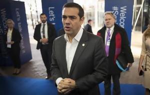 ΠΑΤΡΑ, Ετοιμάζεται, ΣΥΡΙΖΑ, 9ο Περιφερειακό Αναπτυξιακό Συνέδριο, patra, etoimazetai, syriza, 9o perifereiako anaptyxiako synedrio