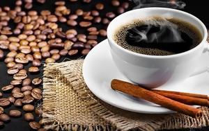 Καφεμαντεία, Φτιάξε, kafemanteia, ftiaxe