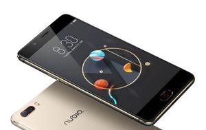 DEAL, Nubia M2, Snapdragon 625, €131