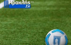IRAKLIS TV