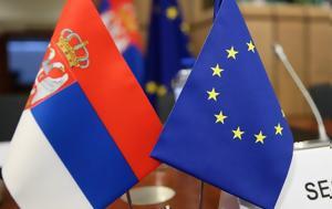 Σερβία, Μαυροβούνιο, servia, mavrovounio