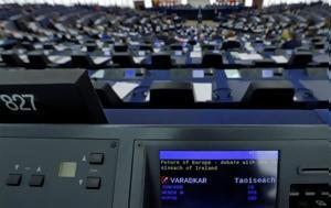 Προς, ΕΕ Σερβία, Μαυροβούνιο, pros, ee servia, mavrovounio