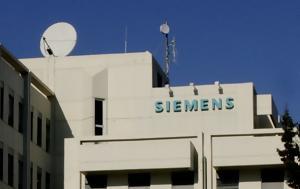 Τσουκάτου, Siemens, tsoukatou, Siemens