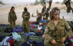 Χεζμπολάχ, Το Ισραήλ, Χαμάς, chezbolach, to israil, chamas
