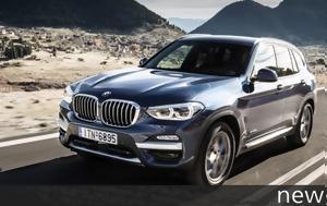 BMW Group Hellas 1o