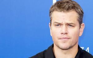 Matt Damon-Τα, Matt Damon-ta