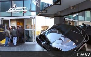 Μουσείο, Lamborghini, mouseio, Lamborghini