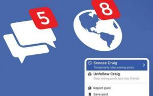 Εκδικητικό, Ανοίγει, Αιόλου, Facebook, ekdikitiko, anoigei, aiolou, Facebook
