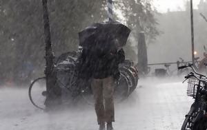 Καλλιάνος, Βροχές, Σαββατοκύριακο - Ψυχρή, Δευτέρα, kallianos, vroches, savvatokyriako - psychri, deftera