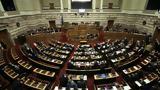 Αντιδράσεις, Τσίπρα,antidraseis, tsipra