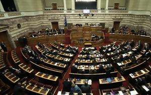 Αντιδράσεις, Τσίπρα, antidraseis, tsipra