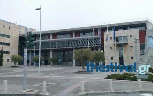 Σήμερα, 1ο Αναπτυξιακό Συνέδριο Θεσσαλονίκης, simera, 1o anaptyxiako synedrio thessalonikis