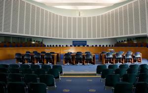 Ευρωπαϊκό Δικαστήριο, Απόφαση –, evropaiko dikastirio, apofasi –