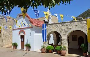 Άγιος Ευθύμιος, Σήμερα, agios efthymios, simera