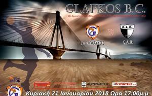 Α Ο, Γλαύκος - Ε Α Π, Πατρών, Κλειστό Γήπεδο Γλαύκου, a o, glafkos - e a p, patron, kleisto gipedo glafkou