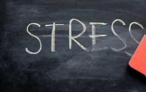 Τι ακριβώς μας ενοχλεί στο άγχος;
