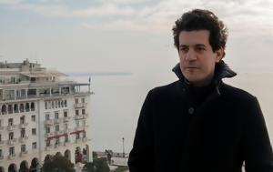 Κωνσταντίνος Δασκαλάκης, konstantinos daskalakis