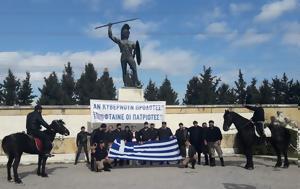 Καθ, Θεσσαλονίκη, Κρητικοί, Μακεδονία ΦΩΤΟ, kath, thessaloniki, kritikoi, makedonia foto